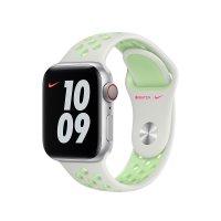 Apple Nike Sportarmband Spruce Aura/Vapor Green