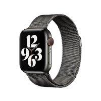 Apple Milanaise Armband Graphit