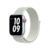 Apple Nike Sport Loop Spruce Aura