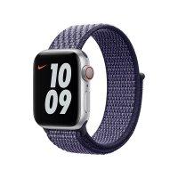 Apple Nike Sport Loop Purple Pulse